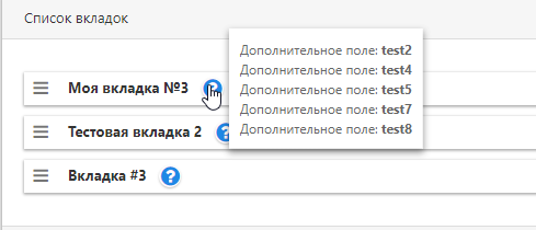 1562748180_screenshot_1.png