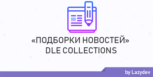 DLE Collections v1.1.0